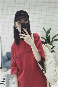 475869小说最新章节顾凛宣婼全文在线阅读