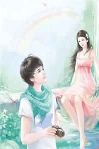 《不败战神》楚长风苏若依小说全文完结版阅读-第1张图片-图书吧