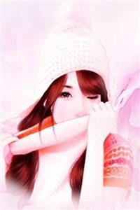 骆芊芊霍瑾年